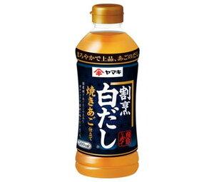 送料無料 【2ケースセット】ヤマキ 割烹白だし焼きあご仕立て 500mlペットボトル×12本入×(2ケース) ※北海道・沖縄は配送不可。