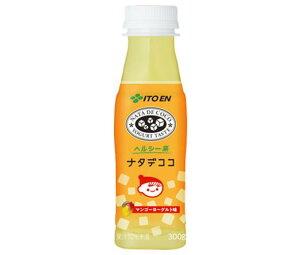 送料無料 伊藤園 ナタデココ マンゴーヨーグルト味 300gペットボトル×24本入 ※北海道・沖縄は配送不可。