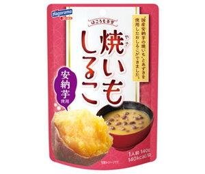 送料無料 【2ケースセット】はごろもフーズ 焼いもしるこ 140g×10袋入×(2ケース) ※北海道・沖縄は配送不可。