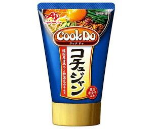 送料無料 【2ケースセット】味の素 CookDo(クックドゥ) コチュジャン 90g×15本入×(2ケース) ※北海道・沖縄は配送不可。