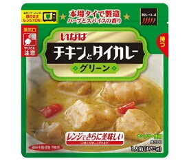 送料無料 【2ケースセット】いなば食品 チキンとタイカレー グリーンカレー 170g×6袋入×(2ケース) ※北海道・沖縄は配送不可。