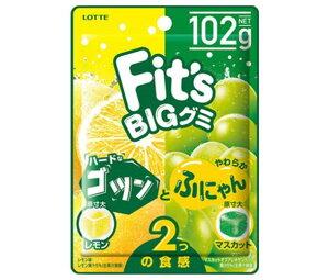 送料無料 ロッテ Fit's グミ ゴツンとふにゃん レモン&マスカット 102g×10個入 ※北海道・沖縄は配送不可。