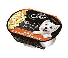 送料無料 マースジャパン シーザー 素のままレシピ ささみ さつまいも・りんご・大麦・ほうれん草入り 37g×10個入 ※北海道・沖縄は配送不可。