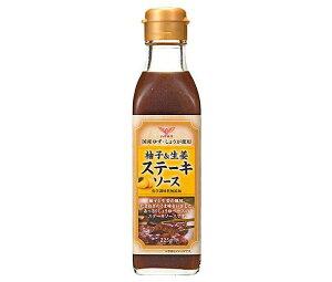 送料無料 ハグルマ 柚子&生姜 ステーキソース 225g瓶×12本入 ※北海道・沖縄は別途送料が必要。