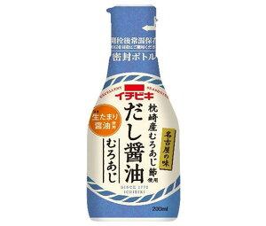 送料無料 イチビキ 卓上しょうゆ だし醤油むろあじ 200mlペットボトル×8本入 ※北海道・沖縄は配送不可。