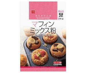 送料無料 共立食品 マフィンミックス粉 200g×6袋入 ※北海道・沖縄は配送不可。