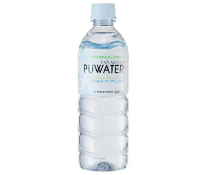 送料無料 ミツウロコ PUWARTER(ピューウォーター) 富士山のバナジウム天然水 500mlペットボトル×24本入 ※北海道・沖縄は配送不可。