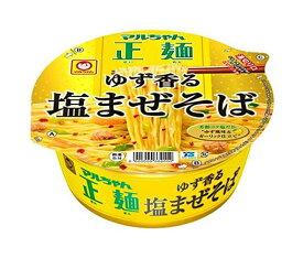 送料無料 東洋水産 マルちゃん正麺 カップ ゆず香る塩まぜそば 114g×12個入 ※北海道・沖縄は配送不可。