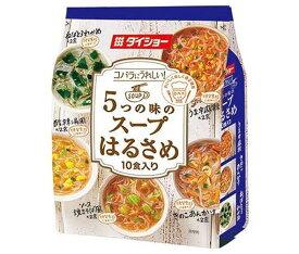 送料無料 ダイショー コバラにうれしい!5つの味のスープはるさめ 132g×10袋入 ※北海道・沖縄は配送不可。