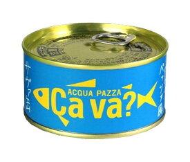 送料無料 【2ケースセット】岩手缶詰 国産サバのアクアパッツァ風 170g缶×12個入×(2ケース) ※北海道・沖縄は配送不可。