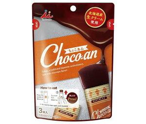 送料無料 井村屋 Choco-an(チョコアン) プレーン 42g(14g×3本)×20袋入 ※北海道・沖縄は配送不可。