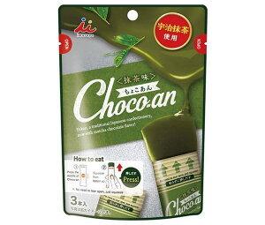 送料無料 井村屋 Choco-an(チョコアン) 抹茶 42g(14g×3本)×20袋入 ※北海道・沖縄は配送不可。