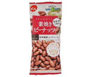 送料無料 でん六 Eサイズ素焼きピーナッツ 50g×10袋入 ※北海道・沖縄は配送不可。