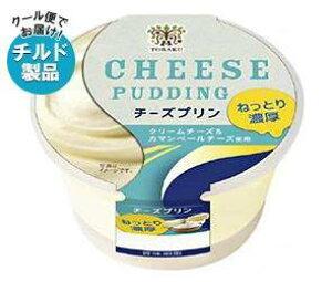 送料無料 【チルド(冷蔵)商品】トーラク チーズプリン 85g×6個入 ※北海道・沖縄は別途送料が必要。