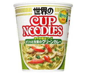 送料無料 日清食品 カップヌードル ピリッと生姜のグリーンカレー 80g×12個入 ※北海道・沖縄は配送不可。