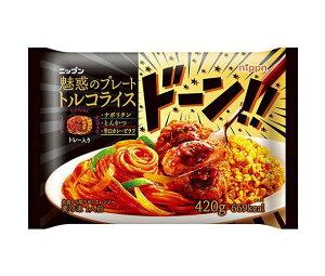 送料無料 【冷凍商品】日本製粉 ニップン 魅惑のプレート トルコライス 420g×12袋入 ※北海道・沖縄県・離島は配送不可。