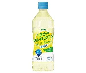 送料無料 【2ケースセット】ダイドー miu ミウ 1日分のマルチビタミン 500mlペットボトル×24本入×(2ケース) ※北海道・沖縄は配送不可。
