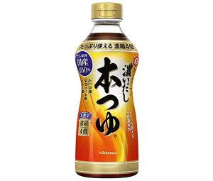 送料無料 キッコーマン 濃いだし本つゆ 500mlペットボトル×12本入 ※北海道・沖縄は配送不可。