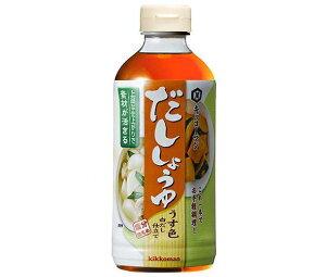 送料無料 キッコーマン だししょうゆ うす色 白だし仕立て 500mlペットボトル×12本入 ※北海道・沖縄は配送不可。