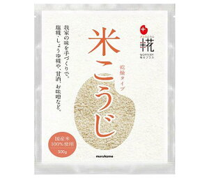 送料無料 【2ケースセット】マルコメ プラス糀 国産米使用 乾燥米こうじ 300g×10袋入×(2ケース) ※北海道・沖縄は配送不可。