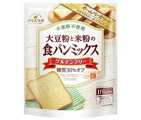 送料無料 【2ケースセット】マルコメ ダイズラボ 大豆粉のパンミックス 290g×10袋入×(2ケース) ※北海道・沖縄は配送不可。