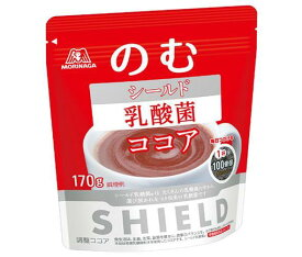 送料無料 森永製菓 シールド乳酸菌 ココア 170g×24袋入 ※北海道・沖縄は配送不可。