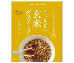 送料無料 【2ケースセット】幸福米穀 メープル香る玄米グラノーラ (グラノーラベース) 250g×15袋入×(2ケース) ※北海道・沖縄は配送不可。