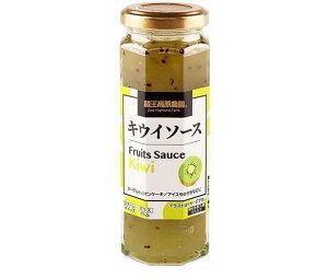 送料無料 和歌山産業 フルーツソース キウイ 160g×12本入 ※北海道・沖縄は配送不可。