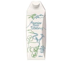 送料無料 ゴールドパック AZUMINO(安曇野)Mineral Water(ミネラルウォーター) 1L紙パック×6本入 ※北海道・沖縄は配送不可。