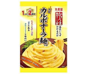 送料無料 丸美屋 カルボナーラ麺の素 140g×8袋入 ※北海道・沖縄は配送不可。