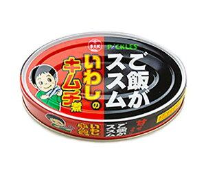 送料無料 【2ケースセット】信田缶詰 ご飯がススム いわしのキムチ煮 100g缶×24個入×(2ケース) ※北海道・沖縄は配送不可。