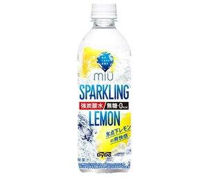 送料無料 ダイドー miu ミウ スパークリング レモン 500mlペットボトル×24本入 ※北海道・沖縄は配送不可。