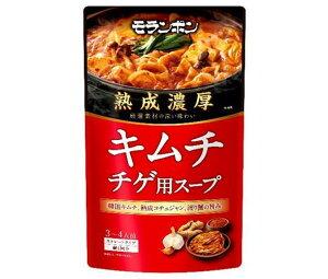 送料無料 【2ケースセット】モランボン 熟成濃厚 キムチチゲ用スープ 750g×10袋入×(2ケース) ※北海道・沖縄は配送不可。