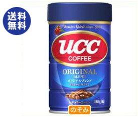 送料無料 【2ケースセット】UCC オリジナルブレンド(粉) 180g缶×24個入×(2ケース) ※北海道・沖縄は配送不可。