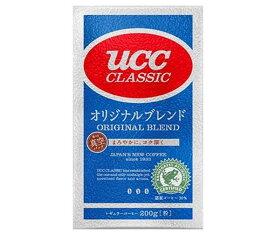 送料無料 UCC クラシック オリジナルブレンド(粉) 200g袋×24袋入 ※北海道・沖縄は配送不可。
