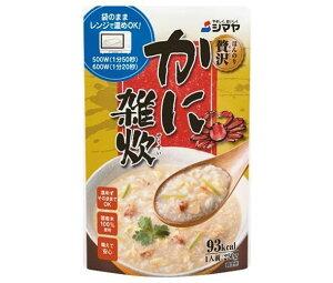送料無料 シマヤ ほんのり贅沢 かに雑炊 250g×10袋入 ※北海道・沖縄は配送不可。