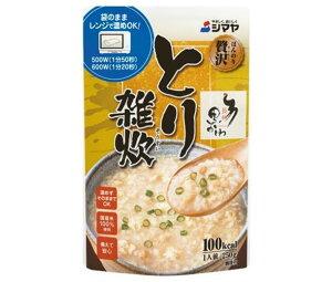 送料無料 シマヤ ほんのり贅沢 とり雑炊 250g×10袋入 ※北海道・沖縄は配送不可。