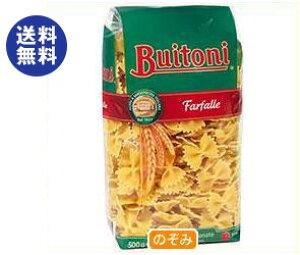 送料無料 ブイトーニ No.5 ファルファーレ 500g×12袋入 ※北海道・沖縄は配送不可。