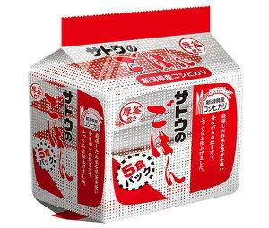 送料無料 【2ケースセット】サトウ食品 サトウのごはん 新潟県産コシヒカリ 5食パック 200g×5食×8個入×(2ケース) ※北海道・沖縄は配送不可。