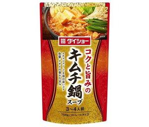 送料無料 【2ケースセット】ダイショー コクと旨みのキムチ鍋スープ 750g×10袋入×(2ケース) ※北海道・沖縄は配送不可。