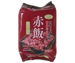 送料無料 たかの たきたての赤飯 3個パック (160g×3個)×8個入 ※北海道・沖縄は配送不可。