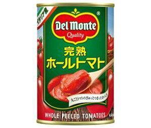 送料無料 デルモンテ 完熟ホールトマト 400g缶×24個入 ※北海道・沖縄は配送不可。
