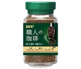 送料無料 UCC 職人の珈琲 ほろ苦い味わい 90g瓶×12本入 ※北海道・沖縄は配送不可。