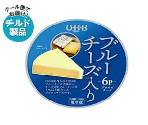送料無料 【2ケースセット】【チルド(冷蔵)商品】QBB ブルーチーズ入り6P 108g×12個入×(2ケース)※北海道・沖縄は別途送料が必要。