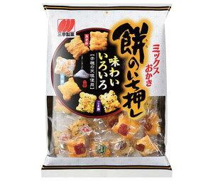 送料無料 三幸製菓 餅のいち押し 90g×12個入 ※北海道・沖縄は配送不可。