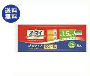 送料無料 日本製粉 オーマイ スパゲッティ1.5mm結束タイプ 500g×20袋入 ※北海道・沖縄は配送不可。