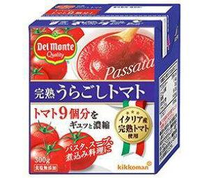 送料無料 【2ケースセット】デルモンテ 完熟うらごしトマト 300g紙パック×12個入×(2ケース) ※北海道・沖縄は配送不可。
