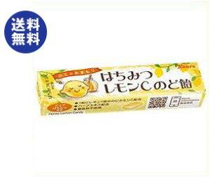 送料無料 【2ケースセット】カンロ はちみつレモンCのど飴 スティックタイプ 11粒×10個入×(2ケース) ※北海道・沖縄は配送不可。
