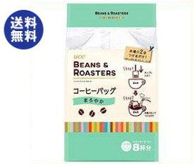 送料無料 UCC BEANS&ROASTERS(ビーンズロースターズ) コーヒーバッグ まろやか (7g×8P)×12(6×2)袋入 ※北海道・沖縄は配送不可。