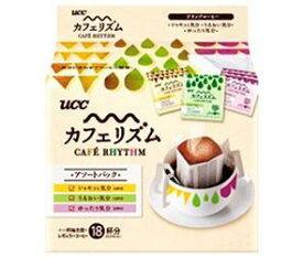 送料無料 UCC カフェリズム ドリップコーヒー アソートパック 18P×12袋入 ※北海道・沖縄は配送不可。